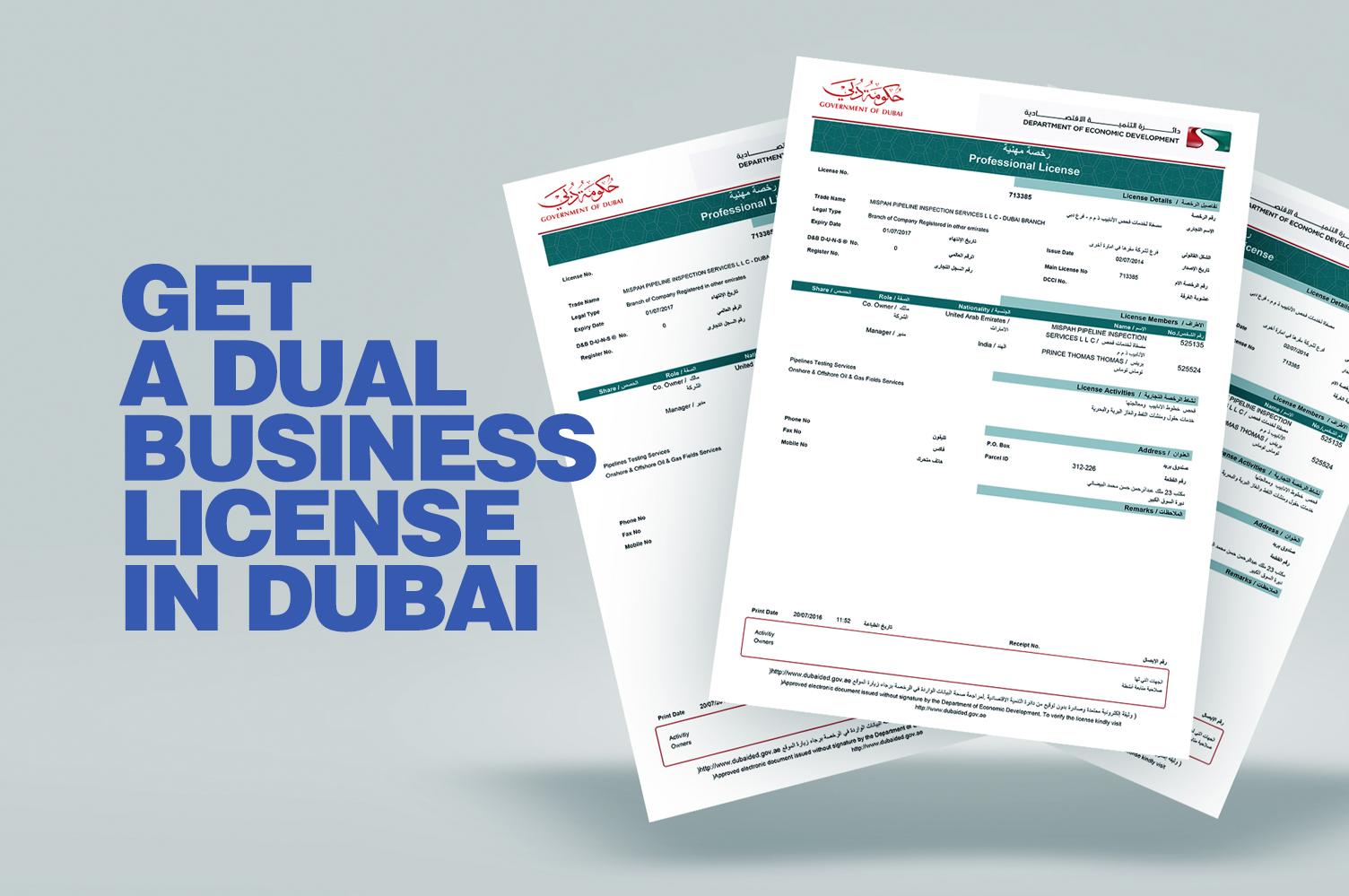 Dual Business License in Dubai