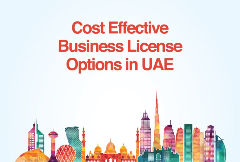 What is the best and cheapest free zone trade license option in the UAE?