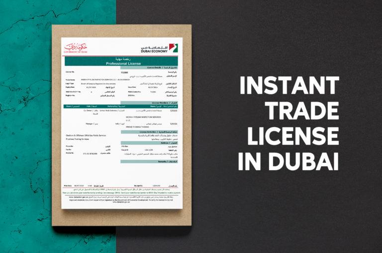 Instant Trade License Dubai, UAE